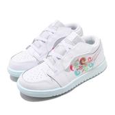 Nike 休閒鞋 Jordan 1 Low ALT PS 白 彩色 童鞋 中童鞋 運動鞋 喬丹 【ACS】 BQ6066-184
