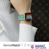 applewatch1/2/3/4代硅膠運動印花蘋果手表iwatch錶帶【櫻桃菜菜子】