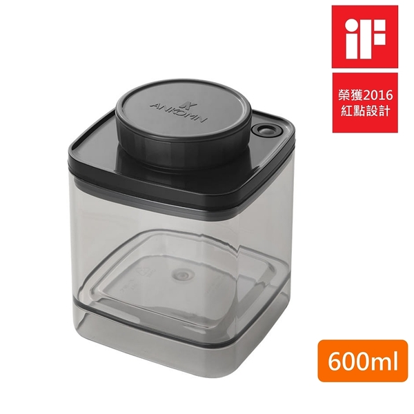 【樂品食尚】ANKOMN Turn-N-Seal 無耗電旋轉真空保鮮盒(半透明黑)600ml