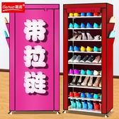 鞋櫃 家用寢室宿舍鞋柜簡約現代經濟型鐵藝收納防塵鞋架