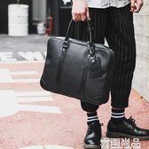 潮流時尚休閒公文包電腦包 商務男包 文件包 時尚皮質男士手提包 新年鉅惠