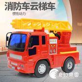 大號消防車 云梯車119救援車 力利工程車兒童玩具車3-6周歲男孩子-奇幻樂園