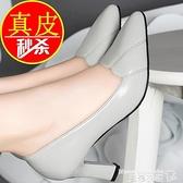 粗跟鞋 足意爾康真皮高跟單鞋女2021春秋新款百搭尖頭淺口粗跟中跟休閒鞋 曼慕