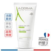 A-DERMA 艾芙美 燕麥潤膚保養乳霜 150ml 即期良品2021-04【巴黎丁】
