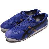 【六折特賣】Asics 復古慢跑鞋 Mexico 66 藍 黑 皮革鞋面 經典款 運動鞋 男鞋【PUMP306】 D4J2L4590