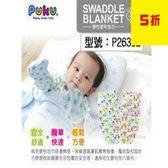 【尋寶趣】PUKU 藍色企鵝 彈性便利包巾 新生嬰兒 寶寶包巾 魔鬼氈扣 簡單快速 方便穿脫 舒適 P26332