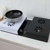 電磁爐支架底座廚房置物架微波爐電鍋支架灶蓋板電鍋支架收納wy 快速出貨