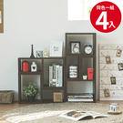 收納 收納櫃 書櫃 櫃子【X0047】簡約L型收納櫃(四入) MIT台灣製 完美主義