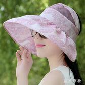 夏天女士防曬帽子遮臉防紫外線空頂遮陽帽韓版出游可折疊太陽帽 QQ19980『東京衣社』