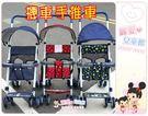 麗嬰兒童玩具館~台灣製.ysf機車手推車...