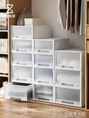 懶角落 收納箱抽屜式塑料儲物箱大號衣物內衣收納盒整理箱63416ATF 安妮塔小铺