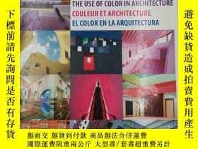 二手書博民逛書店the罕見use of color in architectur