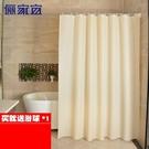 防水浴簾套裝浴室隔斷簾淋浴簾衛生間防黴加厚掛簾布伸縮杆免打孔