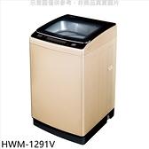 禾聯【HWM-1291V】12公斤變頻洗衣機