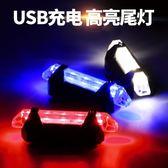尾燈 USB充電LED警示燈 夜間騎行裝備