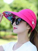 帽子女夏天休閒百搭出游防紫外線正韓夏季可摺疊防曬太陽帽遮陽帽 月光節85折