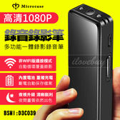 K2 1080P高畫質錄音錄影筆 即插即錄 輕巧好帶 磁鐵吸附 夜視 循環錄影 監視器 監控 非WIFI