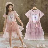 女童洋裝短袖連身裙夏裝2020新款韓版超洋氣網紅中大童兒童裝蓬蓬紗裙子夏 PA16870『男人範』