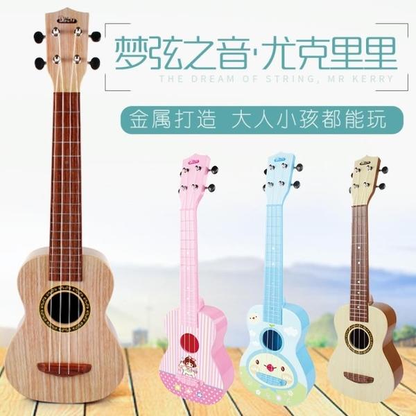 寶麗兒童初學者樂器尤克里里玩具小吉他烏克麗麗Ukulele21寸