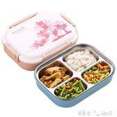304不銹鋼超長保溫飯盒便當盒學生帶蓋韓國食堂簡約成人分格餐盒 潔思米