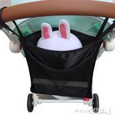 推車掛包 嬰兒推車置物掛袋雨罩收納袋網袋兜寶寶傘車掛包儲物推車通用防水【小天使】