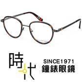 【台南 時代眼鏡 Calvin Klein Jeans】光學眼鏡鏡框 CKJ156AF 202 美國時尚領導品牌 CK 公司貨