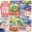 (即期商品) 日本 龜田嬰兒米果53g #原味乳酸菌