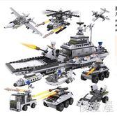 兼容樂高積木軍事組裝益智拼裝兒童玩具Eb528『優童屋』