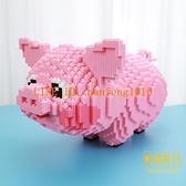 鉆石拼插小顆粒拼裝積木兼容樂高微型益智玩具可愛擺件【輕奢時代】