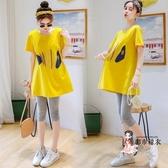 孕婦短袖 孕婦春裝夏裝時尚套裝2020新款寬鬆中長款短袖T恤上衣服兩件套女 3色