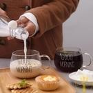 早餐杯玻璃杯子家用牛奶可愛大肚燕麥杯水杯...