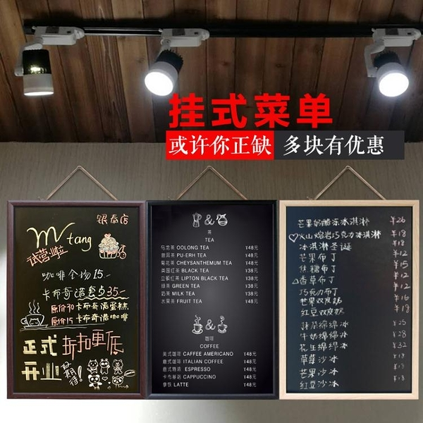 創意咖啡館小黑板店鋪用餐廳吧台價目錶廣告菜單展示牌小黑板掛式 英雄聯盟