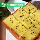 【美佐子MISAKO】冷凍麵包系列-特濃香蒜 3cm 厚片土司 (5片入)