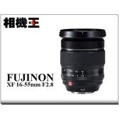 ★相機王★Fujifilm XF 16-55mm F2.8 R LM WR 平行輸入