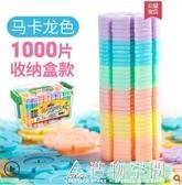 雪花片大號兒童積木塑料玩具1-2-3-6周歲益智男女孩寶寶拼裝拼插 名購居家
