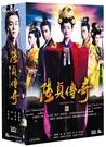 陸貞傳奇(女相) DVD (趙麗穎/陳曉...