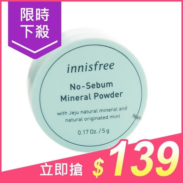 韓國 Innisfree 無油光天然薄荷礦物控油蜜粉(5g)【小三美日】$169