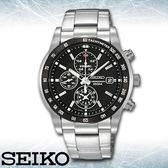 SEIKO 精工手錶專賣店 SNDC99P1 男錶 石英錶 不鏽鋼錶帶 礦物防刮玻璃 防水100米