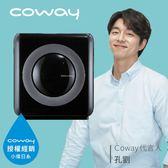 【孔劉代言加碼送】Coway 旗艦環禦型空氣清淨機 AP-1512HH (14-18坪) 加贈Sunbeam電熱毯+Twinbird吸塵器