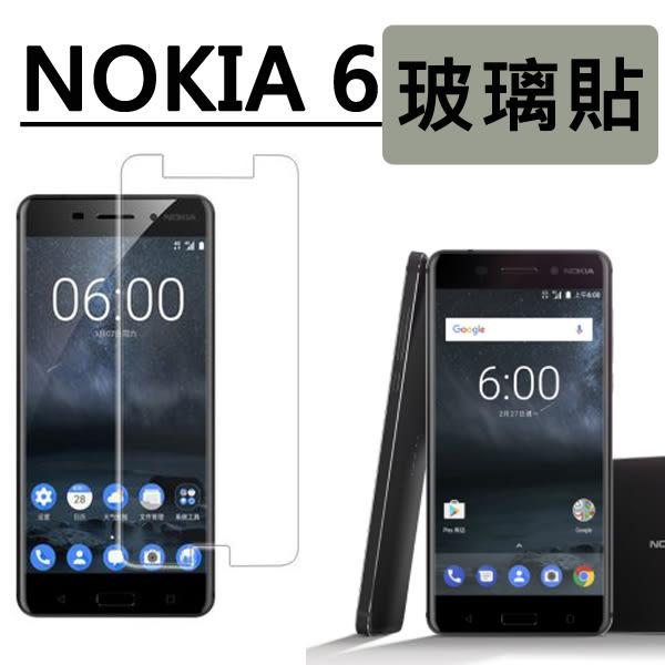 諾基亞 Nokia 6 9H 鋼化玻璃膜 螢幕保護貼 NOKIA6 玻璃貼 鋼化膜 保護貼 BOXOPEN