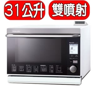 【夏普 SHARP】31L 日本原裝 Healsio 水波爐 AX-WP5T-W