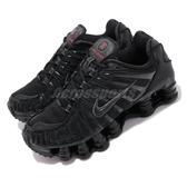 Nike 慢跑鞋 Wmns Shox Total 黑 全黑 全腳掌彈簧設計 彈簧鞋 女鞋 復刻 運動鞋 【PUMP306】 AR3566-002