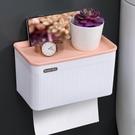 紙巾盒 簡約衛生間紙巾盒免打孔廁所防水抽...