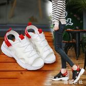 運動涼鞋•女2019新款韓版夏季女鞋子松糕休閒鞋厚底沙灘鞋軟底CC3893『美鞋公社』