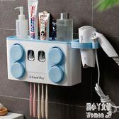牙刷置物架多功能免打孔衛生間壁掛式創意全自動擠牙膏家用套裝 JY6731【潘小丫女鞋】