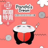 (即期商品) 韓國 TONYMOLY 熊貓雙色唇頰兩用腮紅膏 1.7g*2