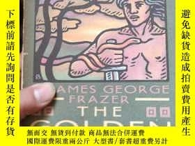 二手書博民逛書店英文原版罕見金枝 The Golden Bough 弗雷澤名著