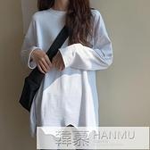上衣 秋冬上衣女春秋新款寬鬆洋氣長袖內搭白色T恤中長款加絨打底衫潮 女神購物節