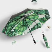 太陽傘 防曬防紫外線遮陽傘防紫外線文藝雨傘女小清新晴雨兩用 HH1598【極致男人】