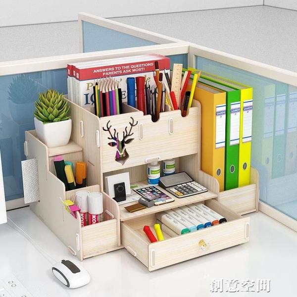 簡易書架置物架桌上多層收納落地辦公室桌面小型書柜整理架辦公桌 NMS創意新品